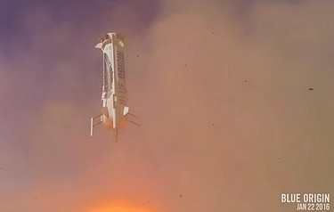 Blue Origin's New Shepard rocket coming in to land (courtesy of Blue Origin)