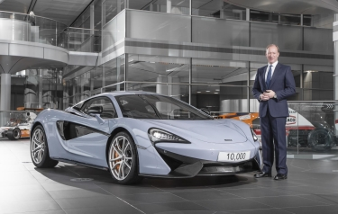 10,000th car from McLaren Production Centre in Woking (Credit: McLaren)